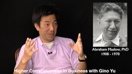 Gino Yu
